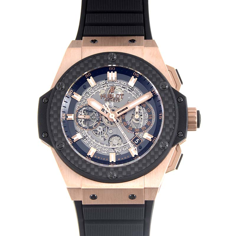 Hublot-King-Power-King-Gold-cases-replica