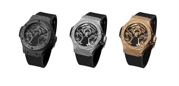 stainless steel case copy Hublot Big Bang Black Jaguar - White Tiger Foundation